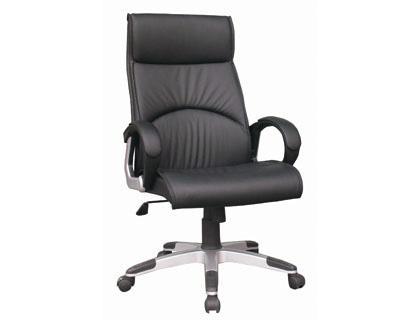 Connect Chaise 3kg Direction 1235x550x550mm Q Base MaxSupporté Coloris Rotative Nylon 15 100kg Poids Noir USzqMVpGL